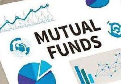মিউচুয়াল ফান্ড (Mutual Fund)